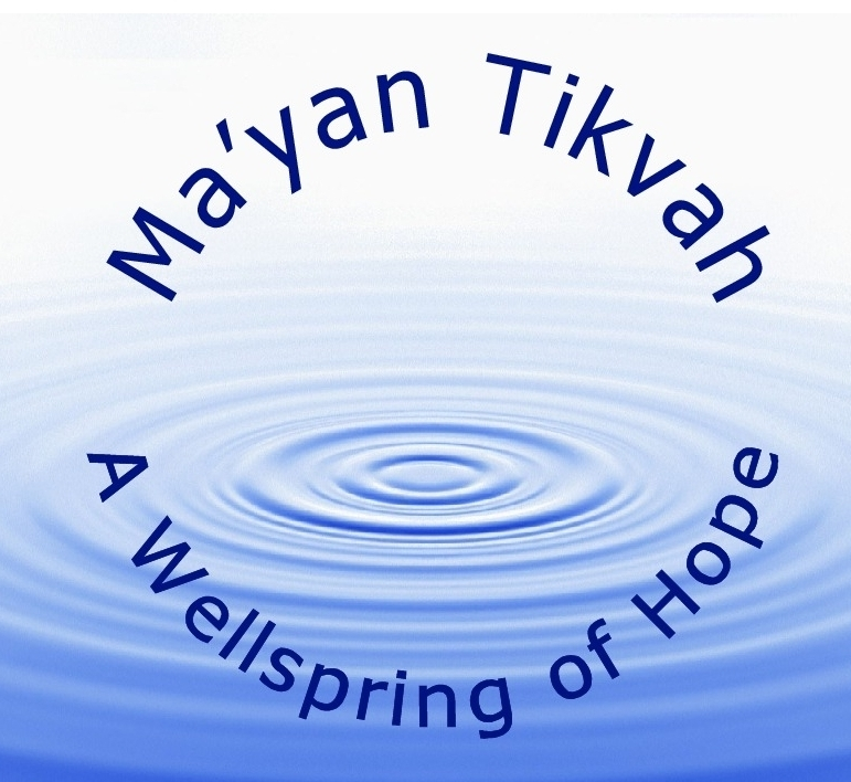 Outdoor High Holiday Services with Ma'yan Tikvah