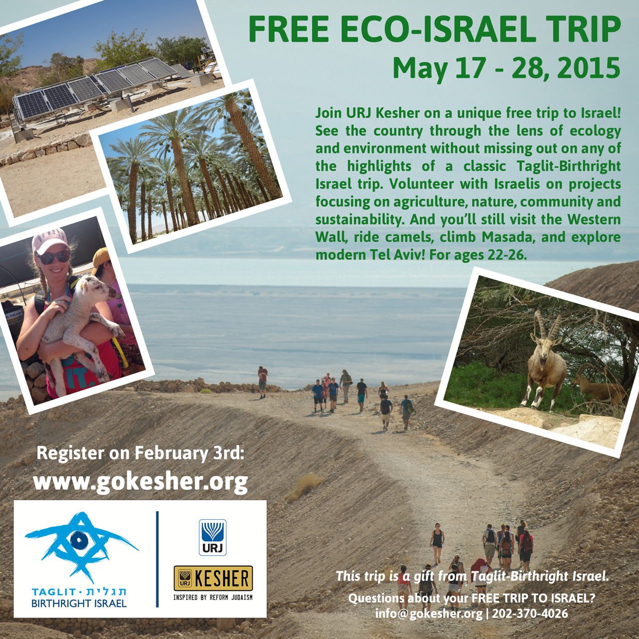 Free Eco Israel Birthright Trip with URJ Kesher
