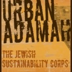 Jewcology | Map of Initiatives
